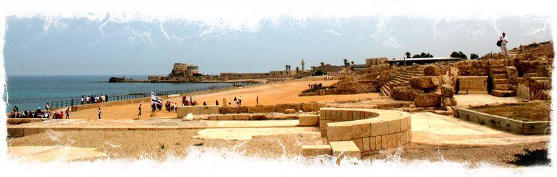 Caesarea white ©Stiles